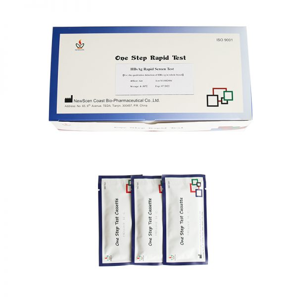 hbsag test kit price